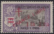 """1943 France Colonies INDE N°210** """"France Libre"""" French India Establishments MNH"""