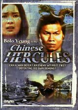 BOLO YEUNG IS THE CHINESE HERCULES DVD MOVIE- Brand New- Fast Ship -OD-3773