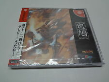 Ikaruga Sega Dreamcast Japon Video Game Japonais JPN