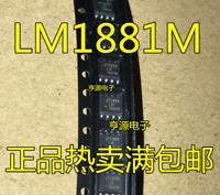 10PCS LM1881M LM1881MX SOP-8 Video Sync Separator
