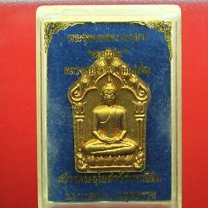 PHRA KHUN PAEN THEP NIMIT BY LP SAKORN (Pim Yai)  Silver Takrut .Thai amulet.