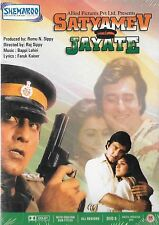 SATYAMEV JAYATE - VINOD KHANNA - MEENAKSHI - NEW BOLLYWOOD DVD - FRE UK POST
