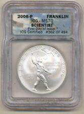 "2006-P Ben Franklin ""Scientist"" $1 Silver Dollar ICG MS70 First Day Issue Coin"