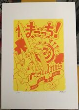 "Imbue - ""Simulation"" risograph signed/numbered limited print /30 ex LAST ONE!!!"