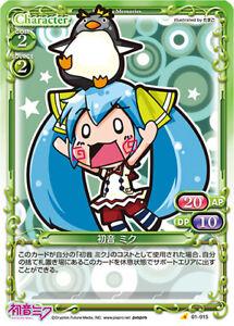 VOCALOID Hatsune Miku Trading Card Precious Memories 01-015 Chibi Penguin JPN