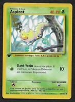CARTE POKEMON ASPICOT 69/102 SET DE BASE WIZARD EDITION PREMIERE FRANCAISE
