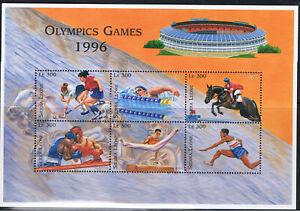 SIERRA LEONE 1996 OLYMPICS ATLANTA SOUVENIR SHEET