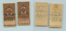 Russia 1918 10k used revenue . rtb3232