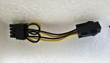 8 Pin EPS Male to P4 ATX 4 Pin Female PSU Cable Power Supply Adapter 4 inch