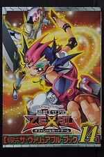 JAPAN Yu-Gi-Oh! Zexal Official Card Game Catalog The Valuable Book 14 Not Card