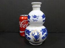 VASE CHINESE ANTIQUE DOUBLE GUARDS ( WHITE/BLUE ) DRAGON PORCELAIN VASE HQ 6656