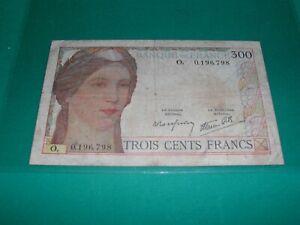 RARE BILLET CLEMENT SERVEAU 300 FRANCS