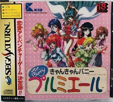Sega Saturn Can Can Bunny Premiere w/spine card Japanese Version