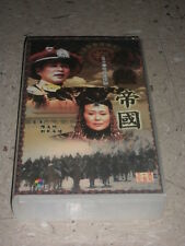 Chinese 30 VCD Set- Excellent 6922501891649  ISRC CN-A03-01-788-00/V. J9