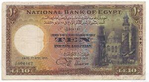 1945 EGYPT 10 POUNDS SIGNED NIXON VF RARE BANKNOTE