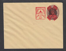 Burma, Japanese Occupation, H&G IB10 mint, 1943 1a KGVI envelope