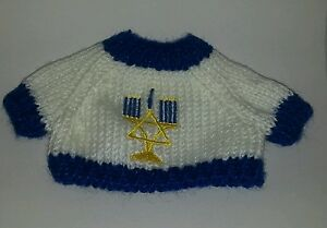 Star of David Menorah Jewish Large Knit Teddy Bear / doll Sweater Clothing