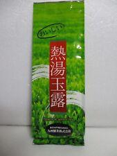 Japanese High Class Green Tea GYOKURO Made In Japan 100g