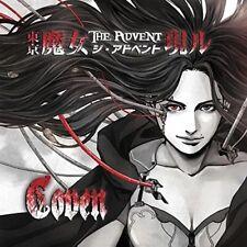 Coven - Advent [New Vinyl LP] UK - Import