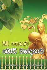 Siri Gauthama Bodhi Vandanawa by Ven Kiribathgoda Gnanananda Thero (2016,...