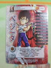Dragon Ball Z DBZ CCG TCG Panini Custom Proxy Promo Vegeta Crown Prince Foil