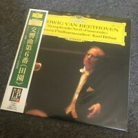 Karl Bohm Beethoven Symphonie Nr.6 Japanese Import 200 Gram UCJG-9003 2530 142