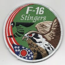 "USAF Patch 112th FIGHTER SQUADRON, F-16 SWIRL, 4"", with hook side backing,"