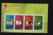 Hong Kong 2006 Year of the Dog Golden Retriever, Beagle Shih Tzu Mini Sheet MNH