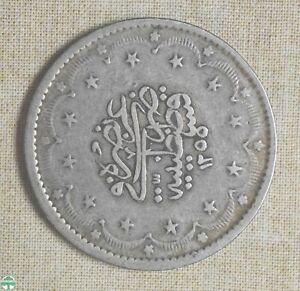 TURKEY 20 KURUSH 1255 (1839-1840) - VERY FINE - ACTUAL SILVER WEIGHT: .6419
