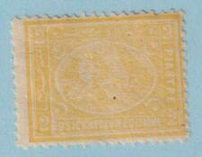 EGYPT 23  MINT HINGED OG * NO FAULTS EXTRA FINE!