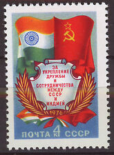 RUSIA/URSS  RUSSIA/USSR 1976  SC.4473  MNH Cooperation USSR-India
