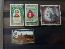 Timbres Egypte 1971 Mi n° 1026, 1052, 1059 **