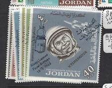 JORDAN  (P2809BB)  SPACE SG 69207   MNH