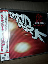 Linkin Park In The End JAPANESE with obi rare