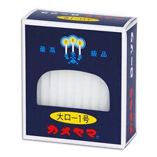 "Japanese O-1 GO 3.75""L Candles 60 Sticks Buddhist Butsudan/Made Japan/E3004"