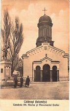 Romania 1920s Calarasi/Ialomita,St.Nicholas Cathedral & Heroes Monument,animated