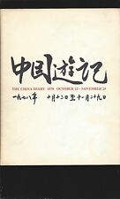 The China Diary 1978 October 12-November 29 (One-Of-A-Kind)