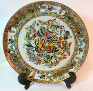 Antique 19th C CHINA QING  Charger Plate Hand Ptd Enamel 1000 BUTTERFLY. Gold