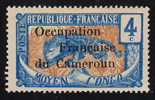 CAMEROUN #118 Mint Hinged 1916 MIDDLE CONGO OVERPRINTED SCV $120.00