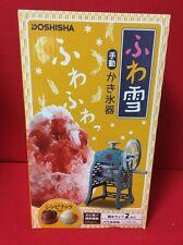 DOSHISHA Kakigori Manual Fluffy Snow Ice Maker Classic IS-FY-17 F/S from Japan