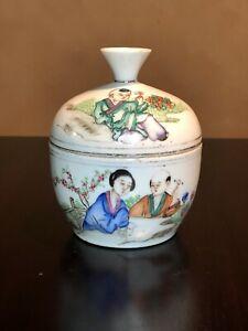Chinese Lidded Bowl Hongxian Nian Zhi No Rsv