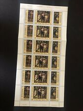 Middle East Aden States Quaiti South Arabia stamp set of 3 in complete sheet-ART