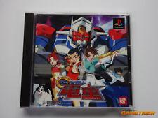 GEAR FIGHTER DENDOH Sony Playstation PS1 JAPAN