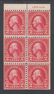 US Sc 554c MNH. 1923 2c Washington Booklet Pane with partial Plate No. 14486