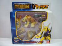 Bandai Digimon Adventure 02 Armor Digivolving Armadillomon Digmon Action Figures