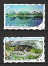 SINGAPORE 2018 RUSSIA JOINT ISSUE MODERN ARCHITECTURE (PARKS) COMP. SET 2 STAMPS