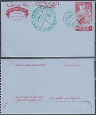 1964 UAE Sharjah Aerogramme with first day cancellation [ca513]