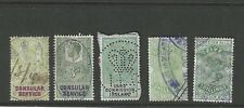 GREAT BRITAIN  QUEEN VICTORIA KING EDWARD VII FISCAL STAMP COLLECTION
