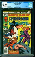 Marvel Team-Up 62 CGC 9.2 NM- Ms. Marvel Spider-Man Super-Skrull Gil Kane Cover