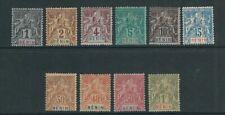 Benin 1894 Navigation and Commerce (Scott 33-38, 41-43, 45) Unused no gum